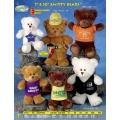 7&10 Smitty Bears(ぬいぐるみ)