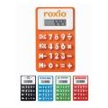 The Flex Calculator(フレックス電卓)